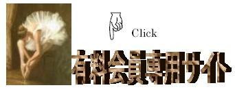 membership_tool.jpg
